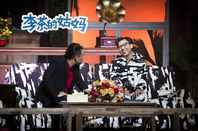 开心麻花爆笑舞台剧《李茶的姑妈》抢票啦!