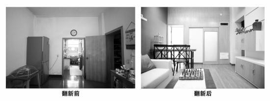 """旧房翻新让你的家""""约惠""""春天"""