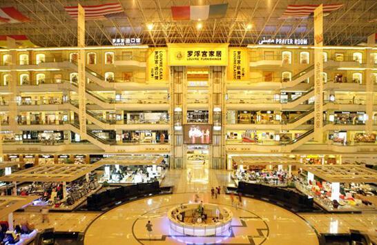 广东国际旅游文化节31日启幕,罗浮宫星座广场上演裸眼3D灯光秀