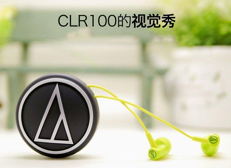 铁三角手机音乐运动入耳式耳机