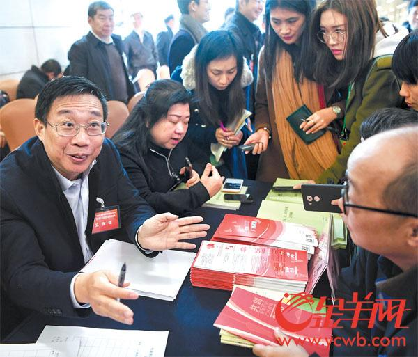 广州今年将实施租赁住房试点 小升初摇号或可借鉴外地经验