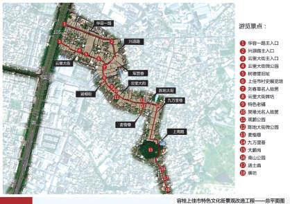 """容桂启动建设文化街项目 """"宽窄巷子""""有望成为新地标图片"""
