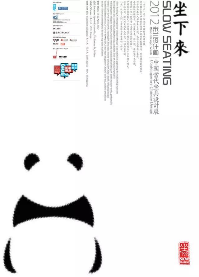 """1+1=? 看中国家博会的""""新算法"""""""