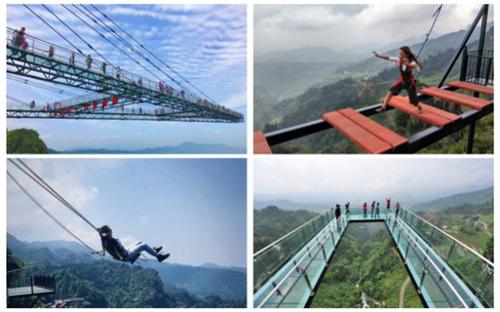 全球惊险刺激项目大盘点 重庆天空悬廊上榜