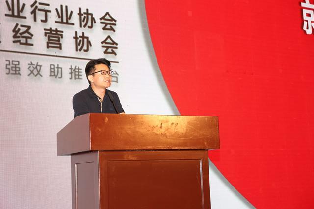 深圳零售行业大聚首 开释多项行业刷新信号