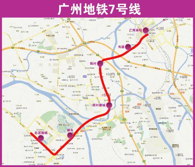 顺德陈村美食地图