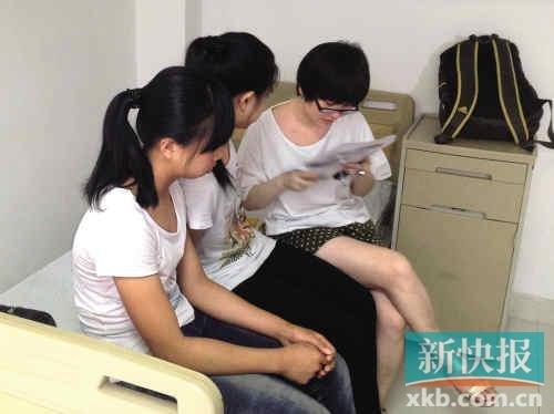 茂名16岁高中考上高中重点无奈家贫有书难读上海女孩日本图片