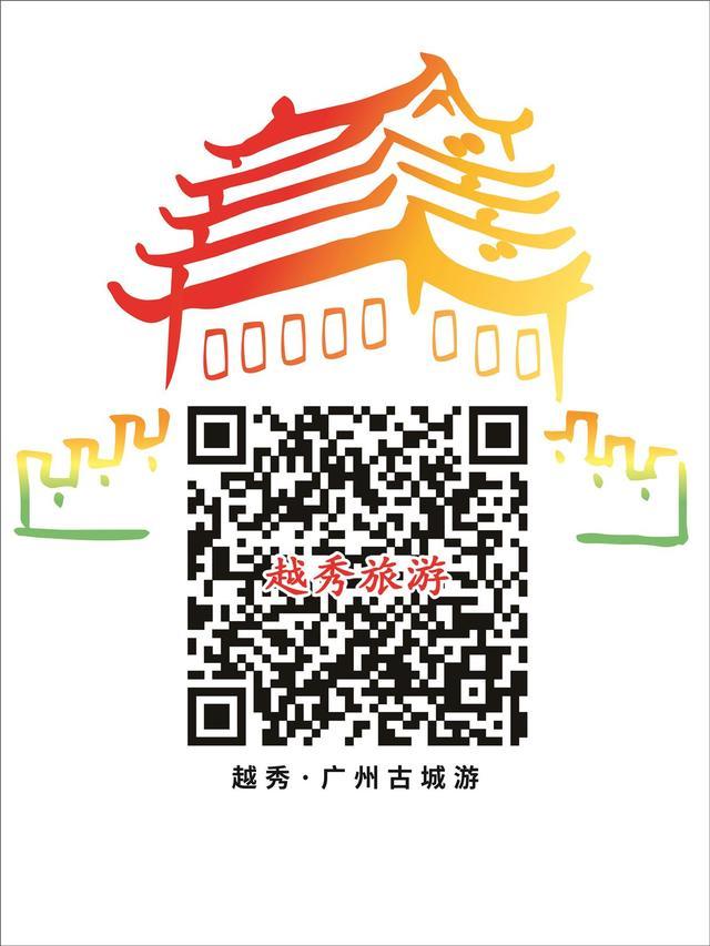 """越秀""""广州古城游""""旅游电车首发"""
