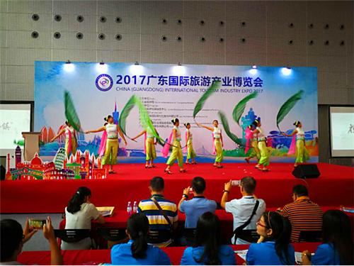 《禅宗圣域·六祖惠能》大型实景音画大典信息发布会在广东旅博会顺利召开