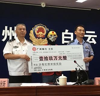 广州快递哥拿下5名非洲壮汉获奖19万