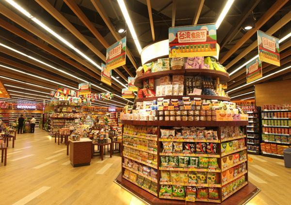 生活超市_LSE城市生活超市_新浪商业地产