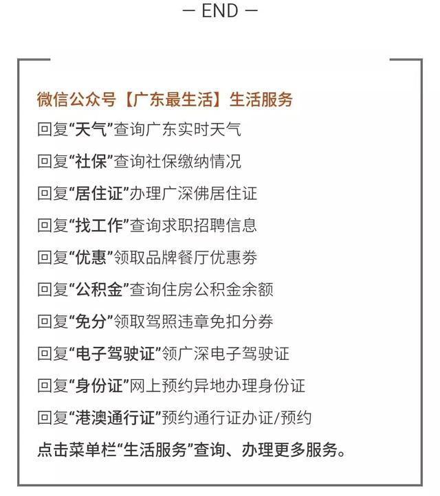 春季赏花景点推荐 广东共享单车周卡免费领!