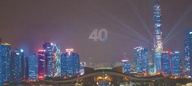 庆祝改革开放40周年大型综艺晚会 《追梦——改革开放再出发》在深圳举行