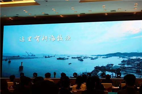 """寻找33位广东""""有缘人""""走进舟山群岛,欣赏海天佛国盛景"""