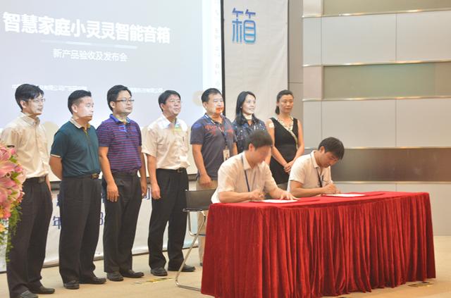 安望科技发布小灵灵智能音箱,携手中国电信打造智慧家庭