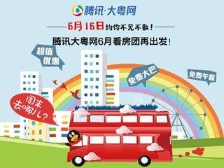 7380元/�O!省级重点新北江小学学区房