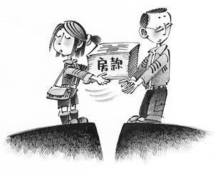 """""""豪""""官司: 村民法庭讨房产涉案金额250亿刷新记录"""