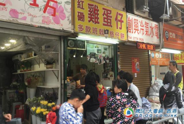 香港小吃精粹鸡蛋仔 你知道哪里的最好吃吗?