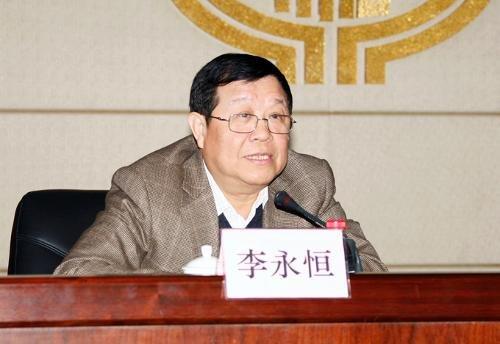 广东省国税局原局长李永恒涉嫌严重违纪被调查
