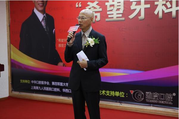 ,南方电视台《今日一线》主持人梁音、广州电视台经济频道主持人罗