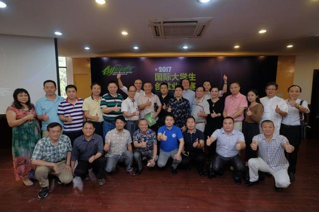 《创世同行》国际大学生创就业大赛企业家交流会在暨南大学举行