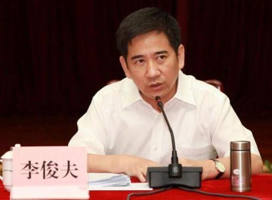 广州国土房管局长外出运动后被直接带走调查