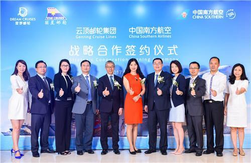 """云顶邮轮集团与中国南方航空达成""""空港""""一体战略合作 开创""""机票+邮轮+旅游""""新模式"""