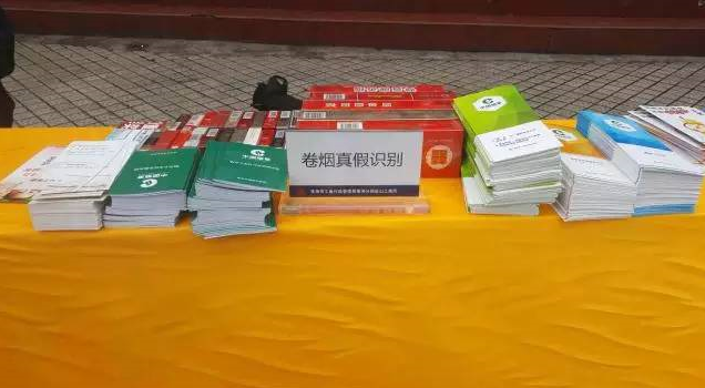 珠海烟草局开展市场清理整治活动