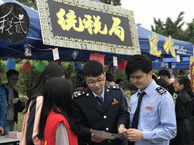 """佛山三水国地税进校园打造特色""""税宣街"""""""