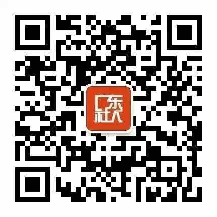 国际人才创新指数 广东居全国首位