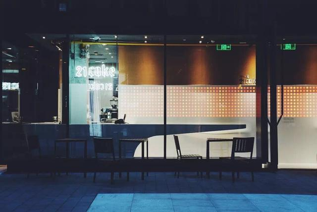 21cake线下咖啡馆9月亮相新天地SOHO