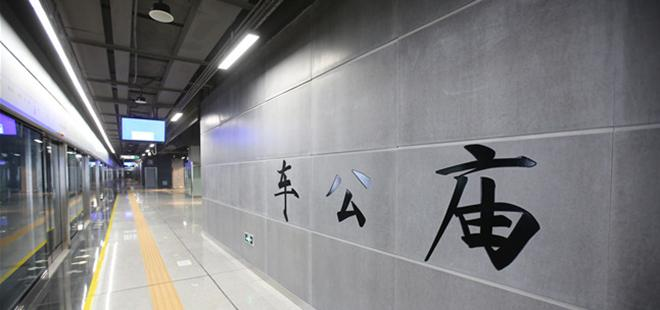 深圳仅三成网友支持地铁增设女性车厢 地铁:开行时间未定