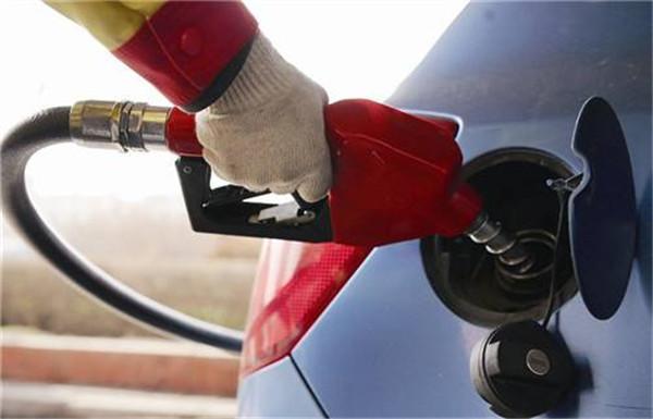何时该给车加油 不要燃油快耗尽再去加油