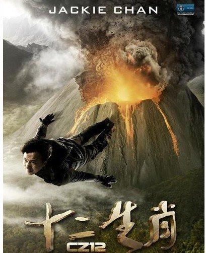 悦影团影评《十二生肖》:成龙电影总结图片