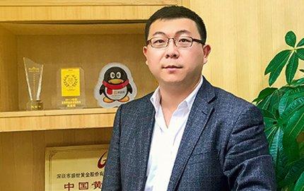 买金呗CEO张楠:黄金投资市场用户规模将超越股市