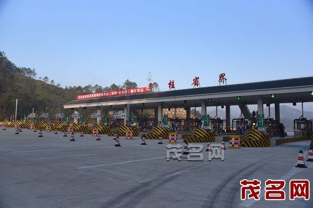 包茂岑水段今晨正式通车 全程高速直达梧州桂林