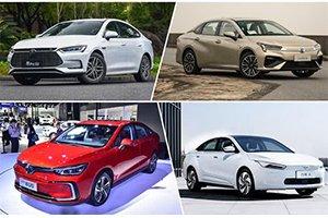 仅购置税就能省不少 四款自主纯电动轿车推荐