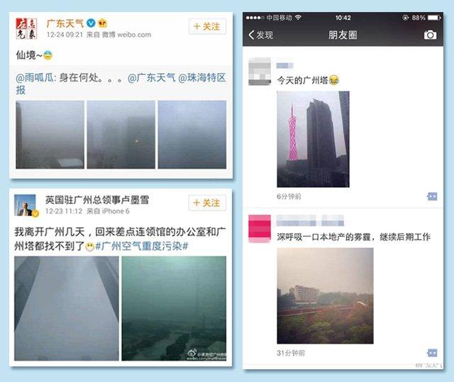 网友们网上晒自己家乡的雾霾实景