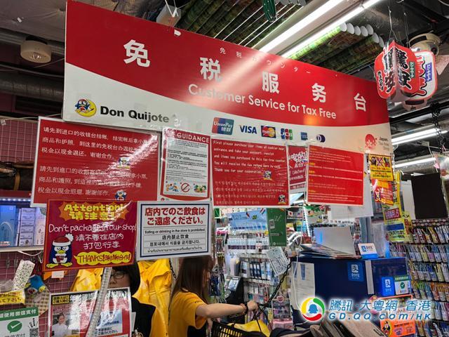 日本购物注意 激安退税新制不划算_大粤网_腾