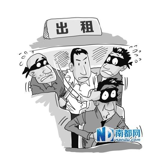 江门的哥拳击劫匪造成翻车获救 劫匪吐血