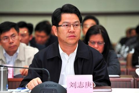 广东省原副省长刘志庚被开除党籍