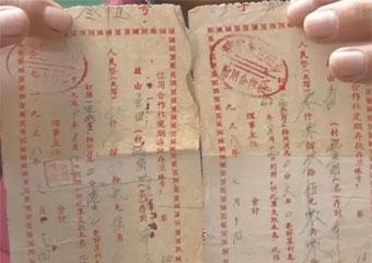 广东男子惊喜从家中翻出59年前百元存款单