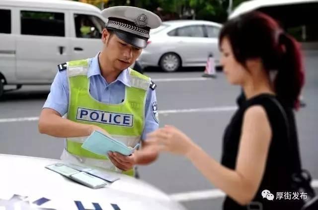 东莞女司机不避让行人竟被扣分罚款