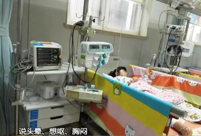佛山小孩好奇错将洁厕精和漂白水混合 致中毒入院