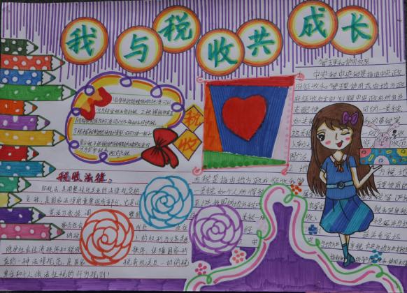 图为凤岗镇小学生的手抄报作品