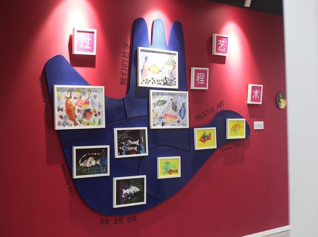 艾涂图国际儿童艺术空间登陆广州图片