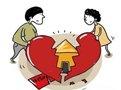 夫妻共同财产引争议