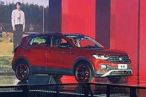 售11.49-15.99万元 一汽-大众探影小型SUV上市