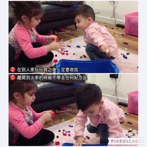 小孩子到别人家作客时 玩玩具的礼仪