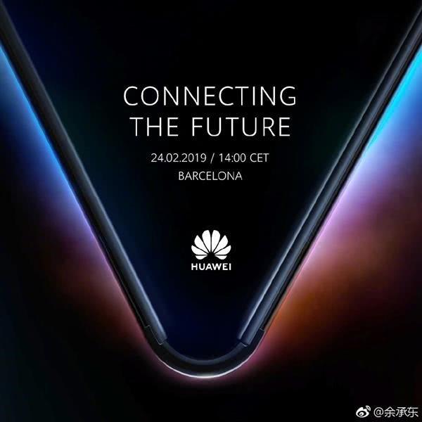 华为新机3天后发布,或是全球首款接入5G网络手机